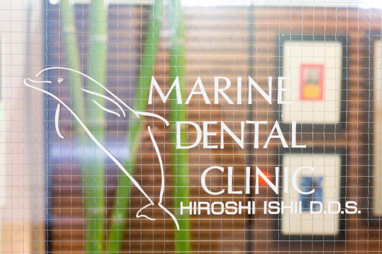 英語対応可|石川町のマリーンデンタルクリニック