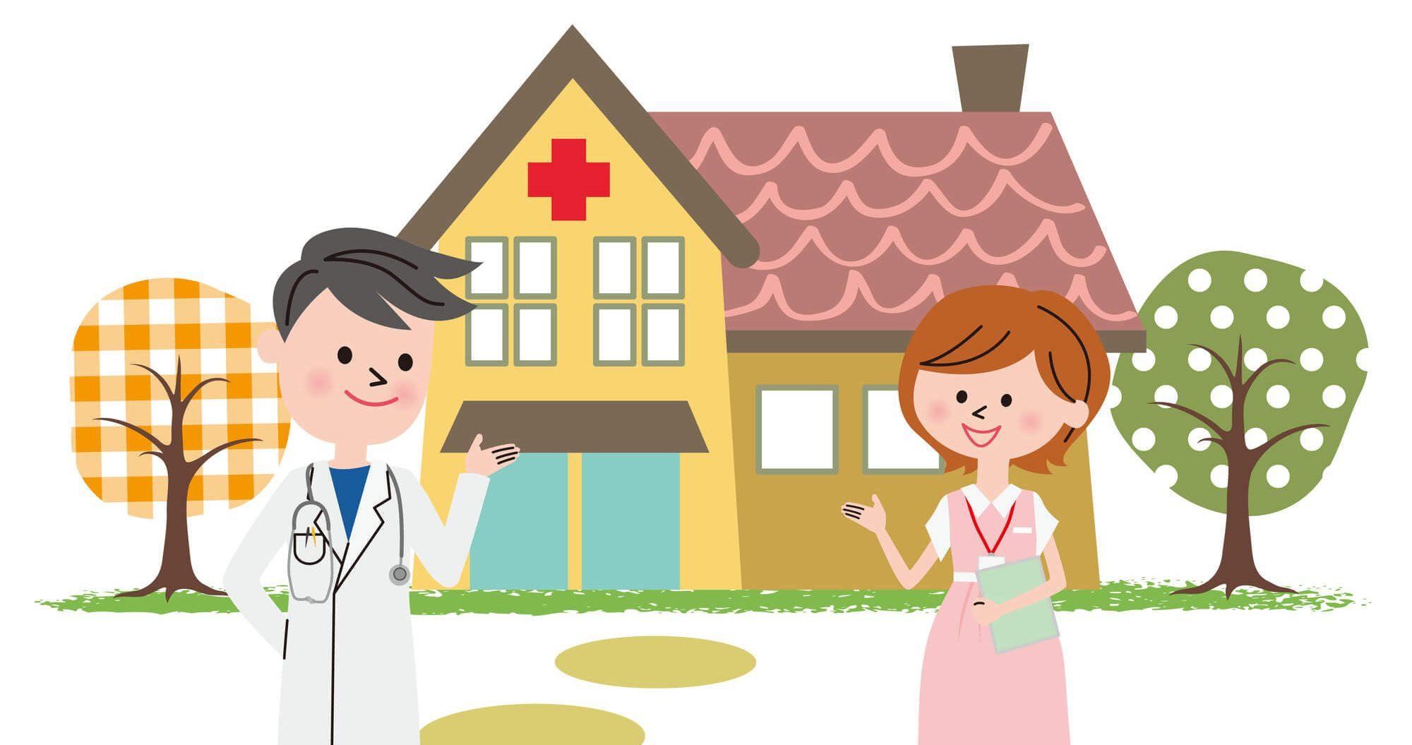 訪問歯科の特徴|石川町のマリーンデンタルクリニック