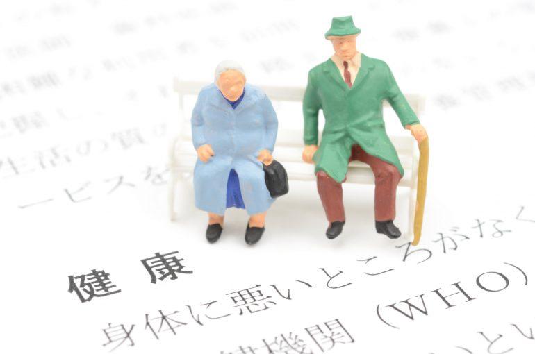 高齢化社会を見据えた治療|石川町のマリーンデンタルクリニック